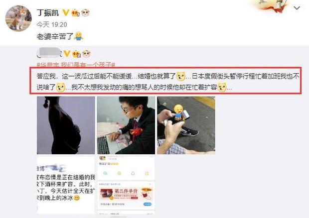Nhân viên nhọ nhất Cbiz: Kết hôn khổ sở vì Luhan, du lịch vướng Song Song chia tay, chăm vợ bầu thì gặp ngay Hoa Thần Vũ - Ảnh 6.