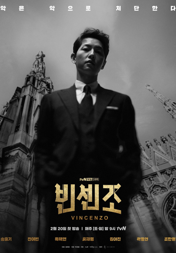 Trùm mafia Song Joong Ki trầm ngâm bên ly rượu trong Vincenzo, còn úp mở: Phim cực kì khó đoán - Ảnh 7.