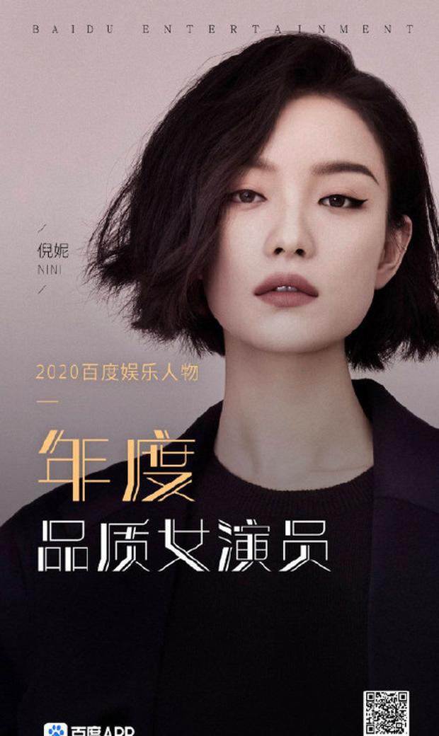 Triệu Lộ Tư và Mưu nữ lang bị fan chê thê thảm vì được Baidu vinh danh là Ngôi sao của năm 2020 - Ảnh 7.