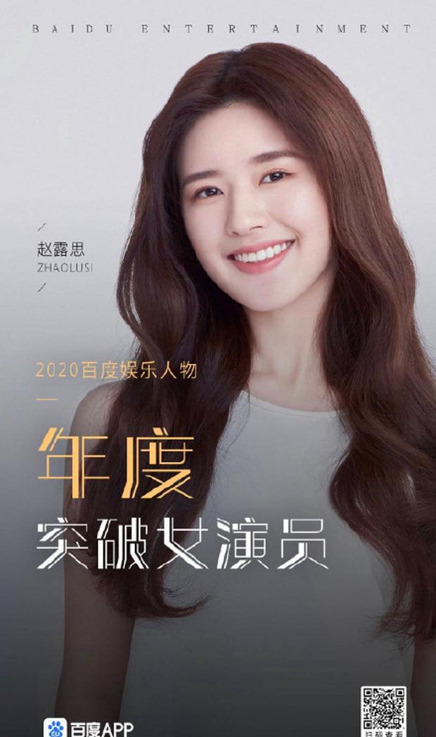 Triệu Lộ Tư và Mưu nữ lang bị fan chê thê thảm vì được Baidu vinh danh là Ngôi sao của năm 2020 - Ảnh 5.