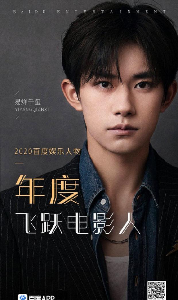 Triệu Lộ Tư và Mưu nữ lang bị fan chê thê thảm vì được Baidu vinh danh là Ngôi sao của năm 2020 - Ảnh 1.