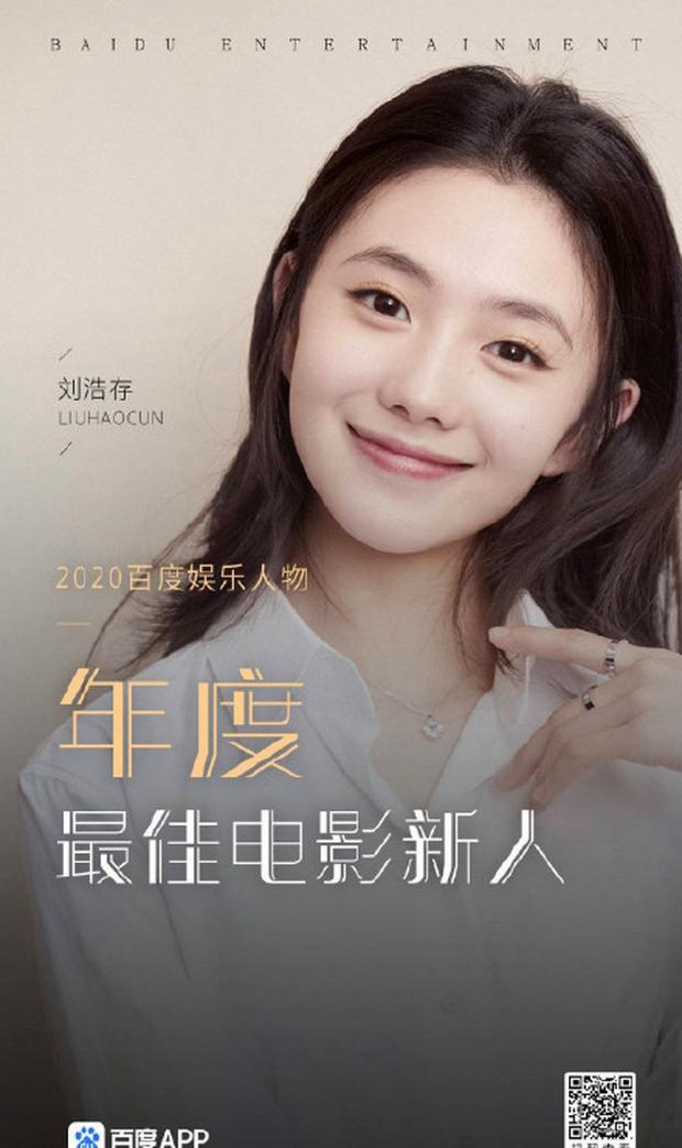 Triệu Lộ Tư và Mưu nữ lang bị fan chê thê thảm vì được Baidu vinh danh là Ngôi sao của năm 2020 - Ảnh 6.