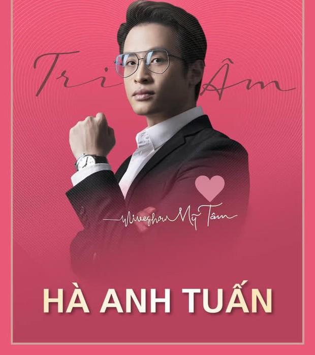 Sau Phan Mạnh Quỳnh, Hà Anh Tuấn sẽ là khách mời thứ 2 trong liveshow Tri Âm của Mỹ Tâm - Ảnh 2.