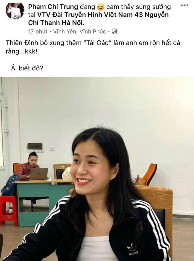 Lâm Vỹ Dạ là nghệ sĩ miền Nam đầu tiên tham gia Táo Quân 2021? - Ảnh 1.