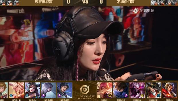 Dương Mịch khoe nhan sắc cực xinh đẹp, hút hồn cả làng game khi tham gia giải đấu Liên Quân Mobile bản Trung - Ảnh 6.