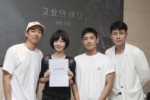 6 nam thần Hàn lũ lượt tái xuất ở năm 2021: Lee Jong Suk chốt đơn bom tấn hành động, Jo In Sung bao thầu phim kinh dị - Ảnh 8.