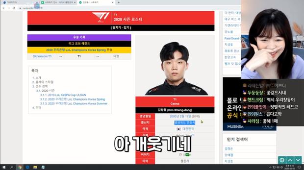 Fan Hàn Quốc cho rằng cô bạn gái sở hữu body bốc lửa là lý do khiến T1.Canna đánh mất phong độ - Ảnh 4.