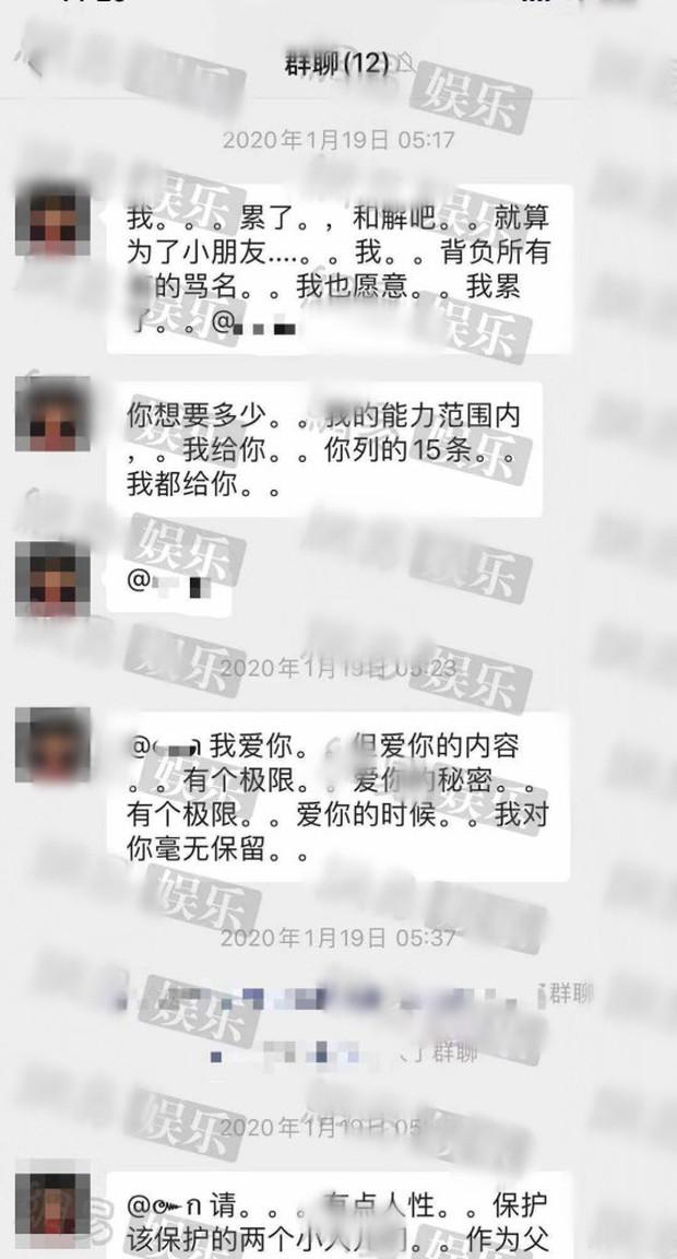 Tiết lộ tin nhắn Trương Hằng đau đớn gửi Trịnh Sảng, mong bạn gái cũ còn có chút nhân tính vì 2 đứa con thơ - Ảnh 4.