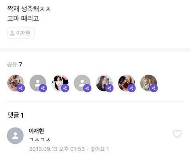 Biến căng: Nam thần Kpop mới nổi lộ status chê bai nhan sắc Hyeri (Reply 1988), fan bênh nhưng còn gây tranh cãi hơn - Ảnh 4.