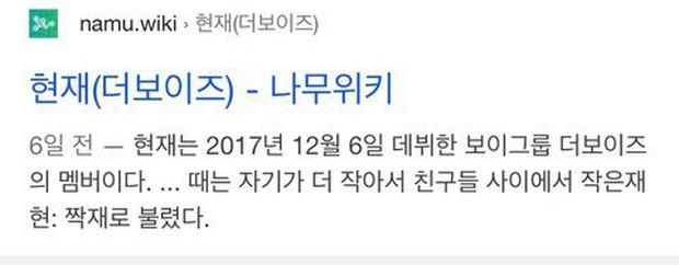 Biến căng: Nam thần Kpop mới nổi lộ status chê bai nhan sắc Hyeri (Reply 1988), fan bênh nhưng còn gây tranh cãi hơn - Ảnh 5.