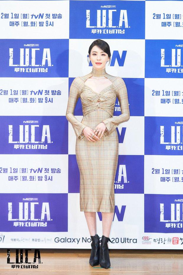 Sự kiện hot nhất hôm nay: Ác nữ Lee Da Hee đẹp đỉnh cao với body đồng hồ cát, tài tử Chuyện Tình Harvard xuống sắc bất ngờ - Ảnh 4.