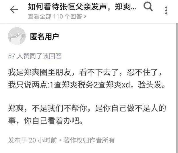 Bạn thân Trịnh Sảng tuyên bố: Chúng tôi không giúp cô là vì cô hành động không giống người - Ảnh 3.