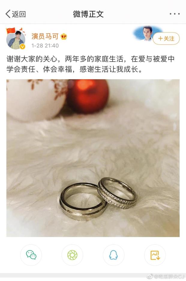 Soi lại nhan sắc phi giới tính của nam phụ Hoa Thiên Cốt trước tin có vợ con, đẹp rụng rời bảo sao chị em tiếc hùi hụi! - Ảnh 1.
