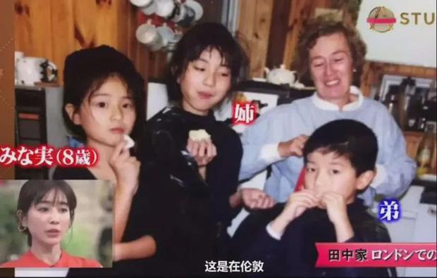 Minami Tanaka: Trà xanh số 1 Nhật Bản, từ nữ MC vạn người ghét lột xác thành nữ thần được yêu thích nhất Jbiz 2020 - Ảnh 3.