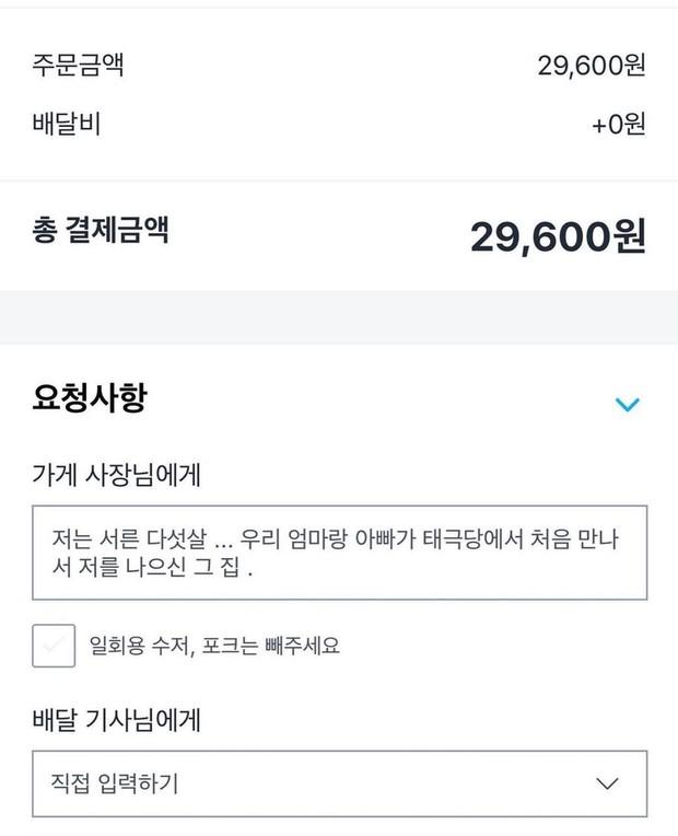 Top 1 Naver: T.O.P (BIGBANG) 35 tuổi tìm đến nơi bố mẹ lần đầu gặp nhau, ăn bữa sương sương nhưng lộ luôn thẻ đen quyền lực - Ảnh 4.