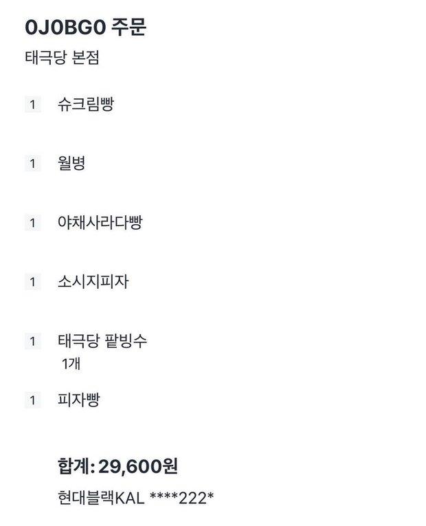 Top 1 Naver: T.O.P (BIGBANG) 35 tuổi tìm đến nơi bố mẹ lần đầu gặp nhau, ăn bữa sương sương nhưng lộ luôn thẻ đen quyền lực - Ảnh 6.
