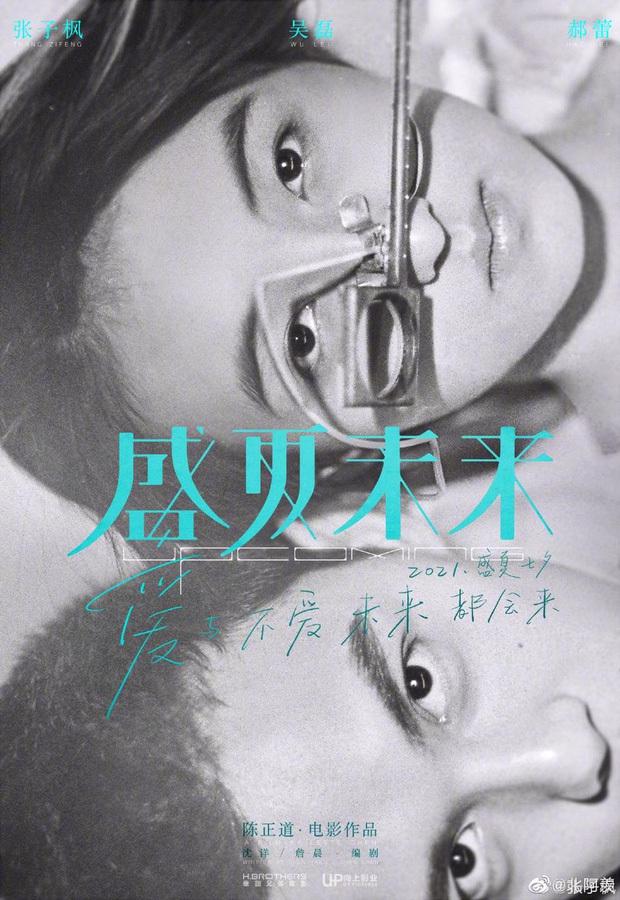 Ngô Lỗi khoe body cực ngọt ở hồ bơi bên Trương Tử Phong tại phim trường Mùa Hè Tương Lai - Ảnh 8.