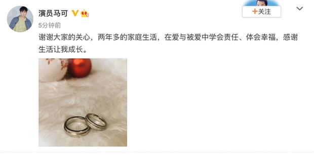 Mỹ nam Hoa Thiên Cốt bất ngờ tuyên bố đã bí mật kết hôn 2 năm, chỉ khi paparazzi tung ảnh mới dám thừa nhận - Ảnh 6.