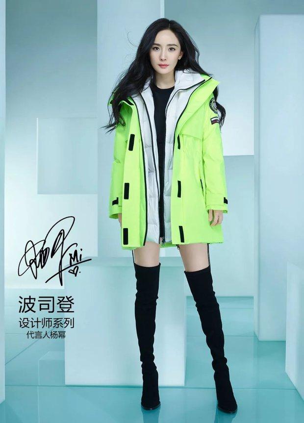 """Biết Dương Mịch nổi tiếng nhưng vẫn phải choáng vì khả năng """"thầu"""" trọn các thương hiệu, đại diện từ thời trang đến mỹ phẩm - Ảnh 8."""
