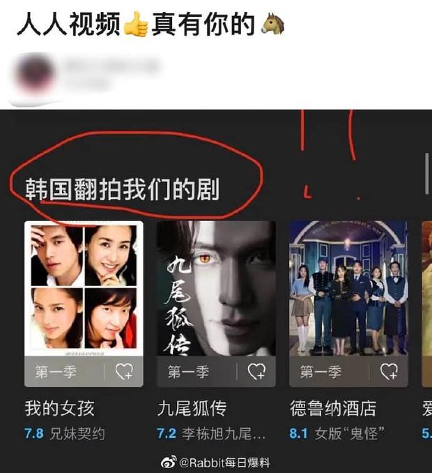 Fan phẫn nộ vì loạt phim Hàn bị trang web Hoa ngữ tố đạo nhái: Mr. Queen, Hotel Del Luna dính chấu, Lee Dong Wook có tận 2 bộ! - Ảnh 1.