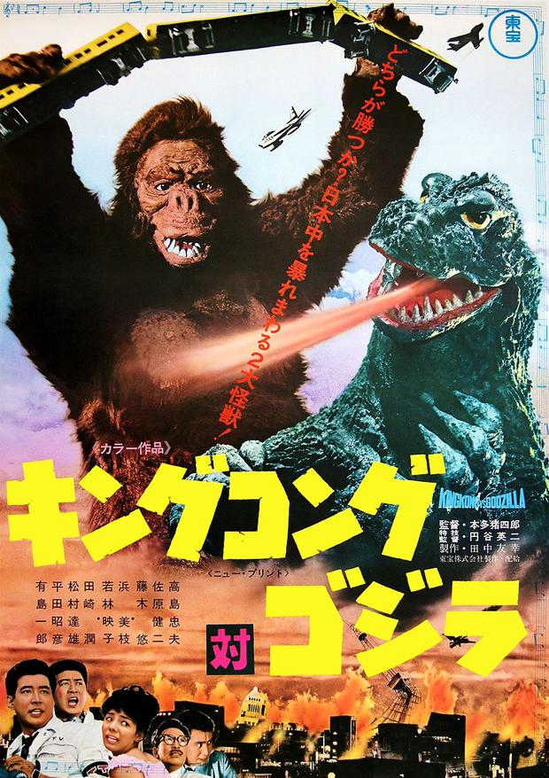 Cười xỉu vì đại chiến Godzilla vs. Kong 59 năm trước: Giật điện sảng hồn, thồn cây vào mồm nhau đúng chuẩn yang hồ! - Ảnh 1.
