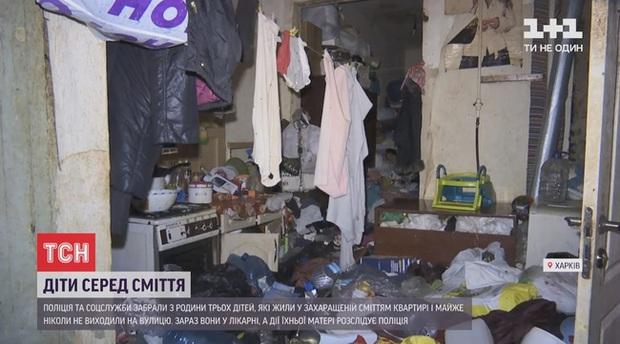 Nghe tin cấp báo của người dân, cảnh sát phát hiện cảnh ám ảnh chưa từng thấy: 2 đứa trẻ sống chung với rác, ăn thịt chó hoang cho qua ngày đoạn tháng - Ảnh 1.