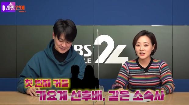 Dispatch tung ảnh 1 idol nam và nhận lượt thả tim khủng, hoá ra liên quan đến tin đồn khui cặp idol đầu năm - Ảnh 5.