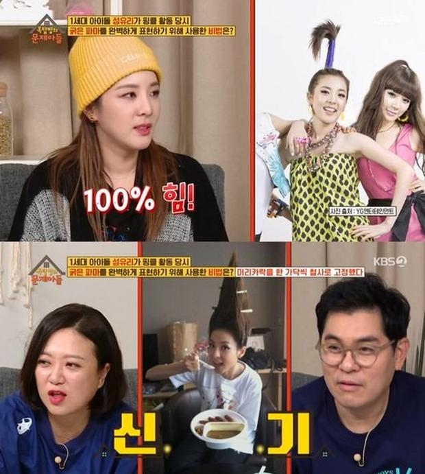Tranh cãi nhóm nhạc nữ cười nhạo kiểu tóc dị của Dara (2NE1), SNSD bỗng bị réo gọi vì hành động trong quá khứ - Ảnh 2.