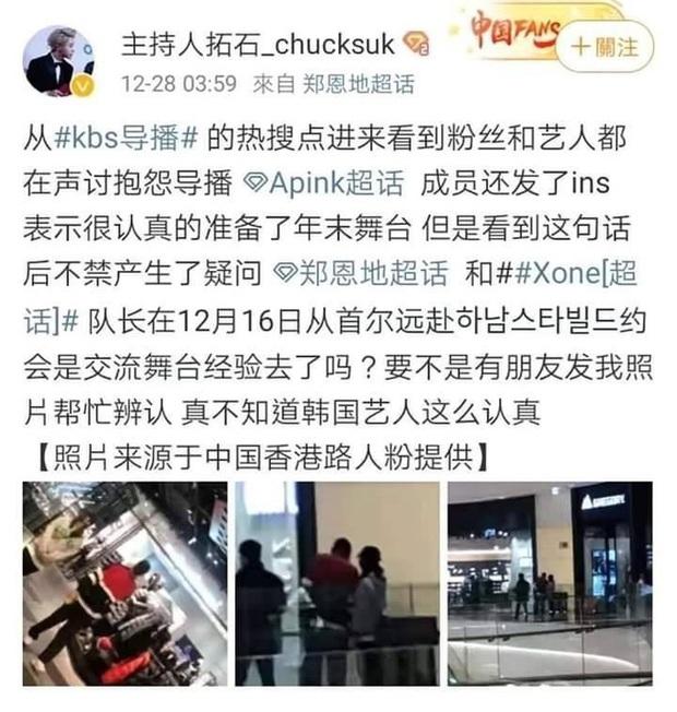 Dispatch tung ảnh 1 idol nam và nhận lượt thả tim khủng, hoá ra liên quan đến tin đồn khui cặp idol đầu năm - Ảnh 8.