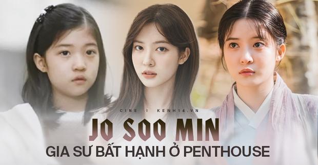 Jo Soo Min - Gia sư bất hạnh ở Penthouse: Búp bê sống 14 năm diễn xuất, cân sạch từ thi - hoạ đến thể thao! - Ảnh 1.