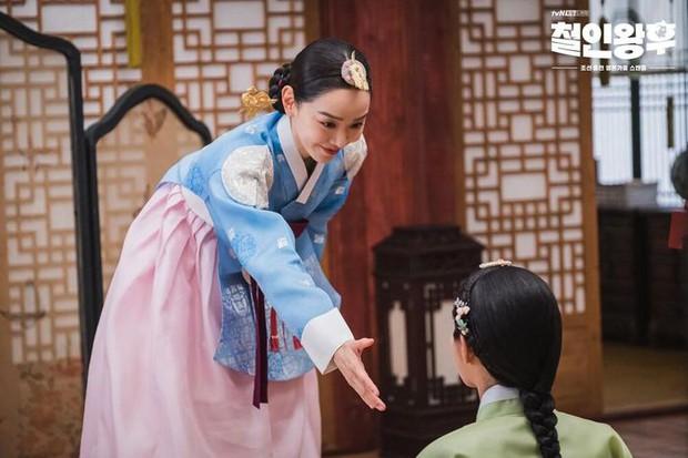 4 cặp đôi sóng gió ở Mr. Queen: Shin Hye Sun đến với ai cũng nghe mùi đam mỹ, bách hợp trá hình vậy ta? - Ảnh 6.