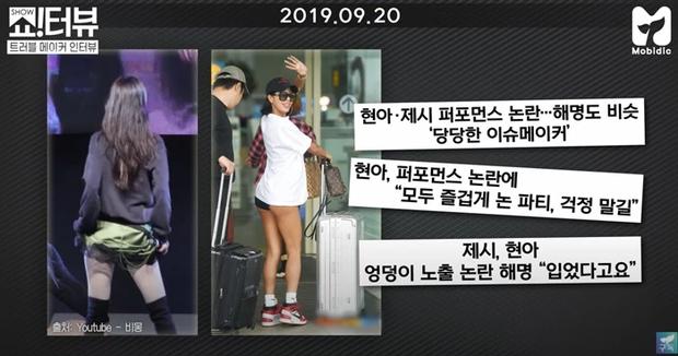 Ăn gạch vì như mặc nội y để hở cả vòng 3 ở sân bay và trường ĐH, đến nay Jessi và Hyuna mới lên tiếng lý giải - Ảnh 3.