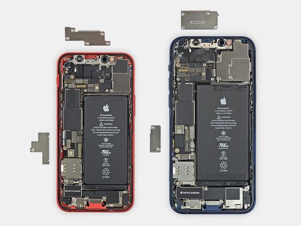 Ngược dòng thời gian: Pin iPhone đã thay đổi như thế nào trong những năm qua? - Ảnh 27.