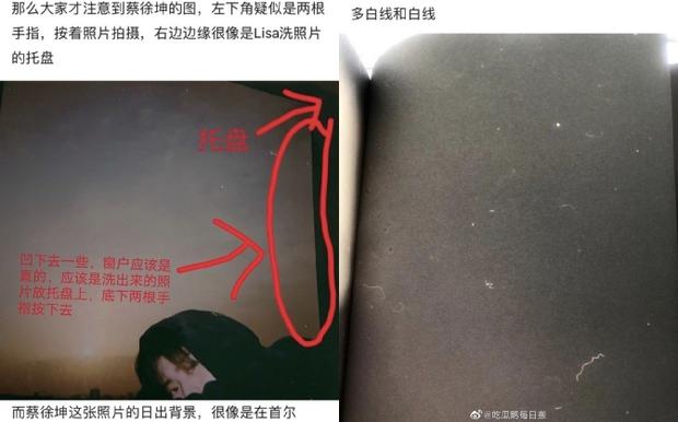 Hồ sơ tình ái của dàn mỹ nhân 9X đắt giá nhất châu Á: Dương Tử lộ cả ảnh nhạy cảm, Jennie chưa sốc bằng Địch Lệ Nhiệt Ba - Ảnh 8.