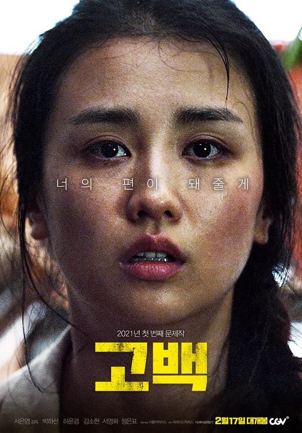 Phòng vé Hàn tháng 2 ngập tuấn nam mỹ nữ nhưng nhắm chẳng ai làm lại bom tấn 500 tỉ của Song Joong Ki! - Ảnh 17.