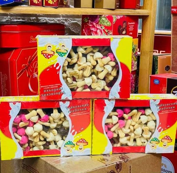 Sắm 8 loại bánh kẹo nhập khẩu ngon để ghi điểm tuyệt đối trong mắt khách tới chơi nhà Tết này - Ảnh 23.