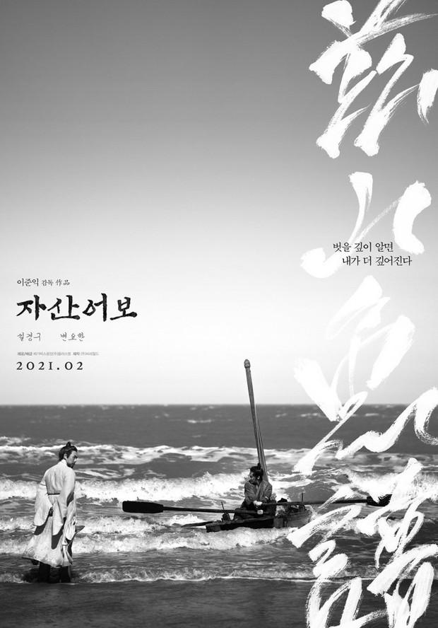 Phòng vé Hàn tháng 2 ngập tuấn nam mỹ nữ nhưng nhắm chẳng ai làm lại bom tấn 500 tỉ của Song Joong Ki! - Ảnh 23.
