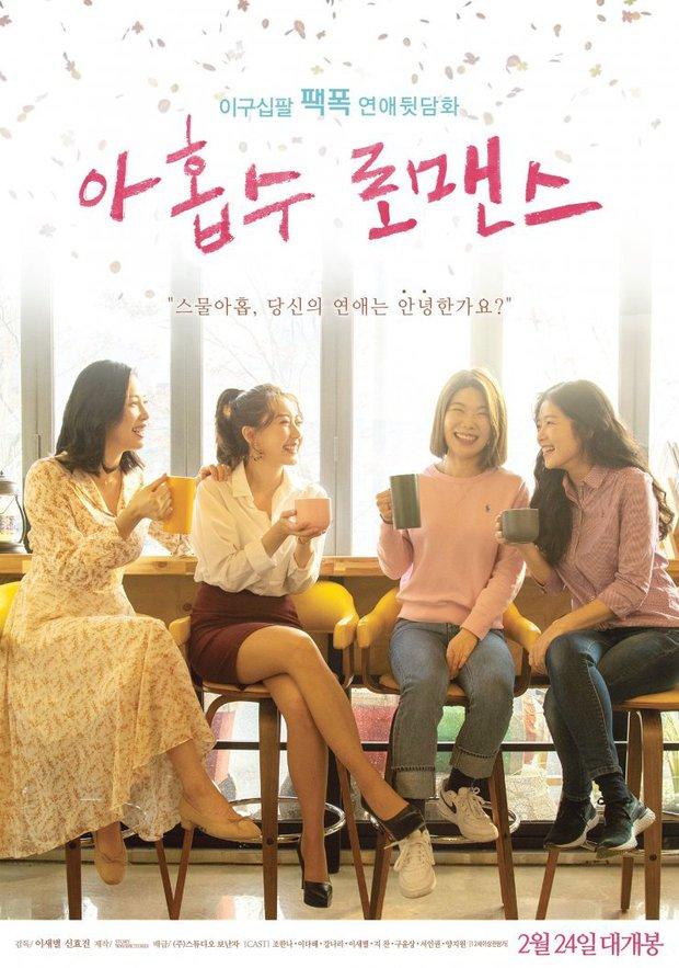 Phòng vé Hàn tháng 2 ngập tuấn nam mỹ nữ nhưng nhắm chẳng ai làm lại bom tấn 500 tỉ của Song Joong Ki! - Ảnh 20.