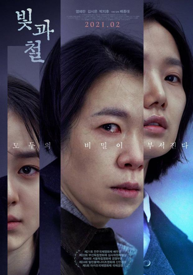 Phòng vé Hàn tháng 2 ngập tuấn nam mỹ nữ nhưng nhắm chẳng ai làm lại bom tấn 500 tỉ của Song Joong Ki! - Ảnh 30.