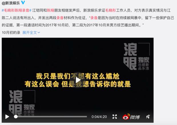 Mỹ nhân Chân Hoàn Truyện tung file ghi âm 18+ vạch trần bạn trai Trần Tường ngoại tình, Cnet hả hê hưởng ứng - Ảnh 4.
