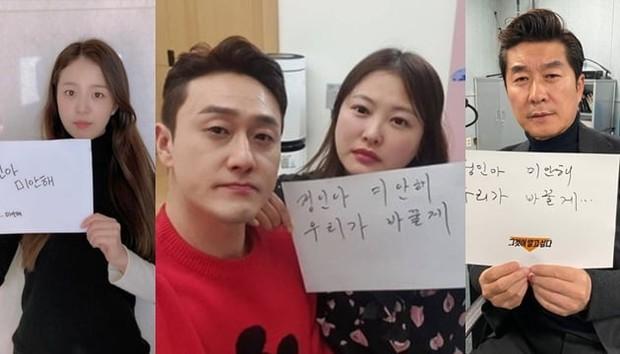 Jimin (BTS), mỹ nhân Vườn Sao Băng và dàn sao khiến cả xứ Hàn dậy sóng với lời xin lỗi bé gái 16 tháng tuổi bị bạo hành đến chết - Ảnh 10.