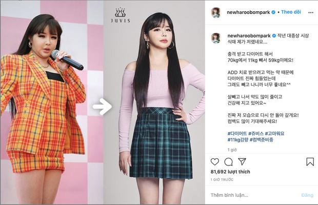 Top 1 Dispatch sáng nay: Park Bom giảm 11kg và lột xác xinh đẹp ngỡ ngàng sau nghi vấn bị ngược đãi, mỹ nhân một thời trở lại rồi! - Ảnh 2.