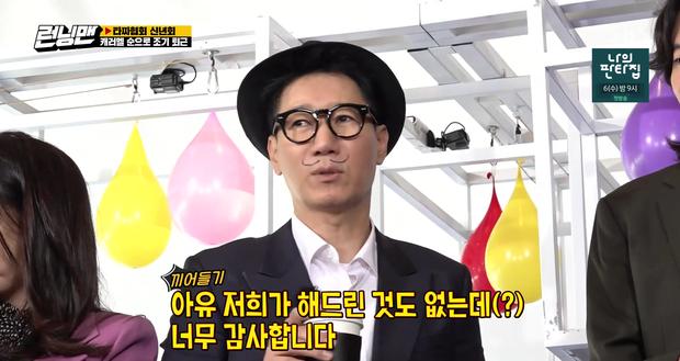 Fan Việt gửi xe cà phê đến tận trường quay Running Man, xúc động trước lời cảm ơn của dàn cast trên truyền hình - Ảnh 5.