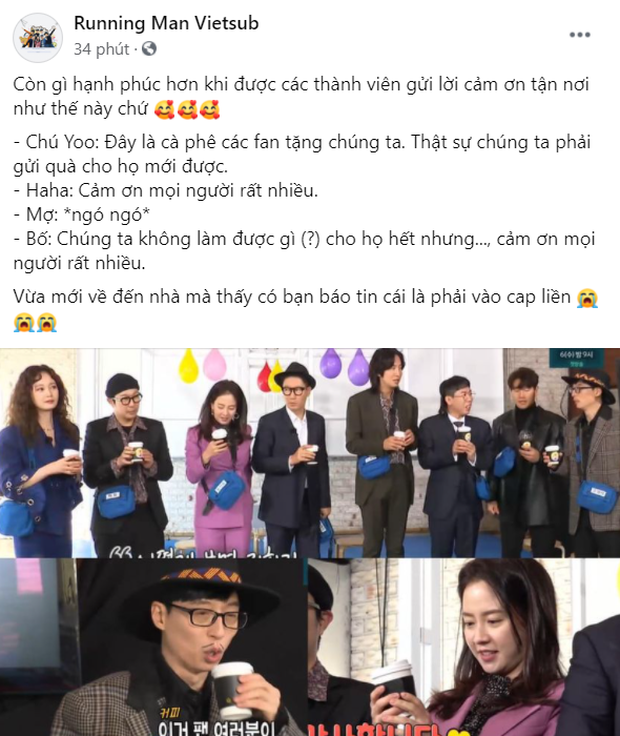 Fan Việt gửi xe cà phê đến tận trường quay Running Man, xúc động trước lời cảm ơn của dàn cast trên truyền hình - Ảnh 6.