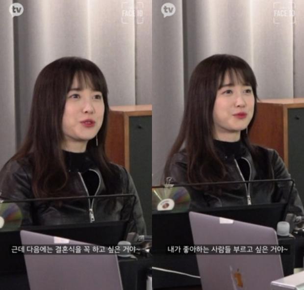 Goo Hye Sun tiết lộ kế hoạch tái hôn, hẹn hò được 3 tháng sau 1 năm ly hôn Ahn Jae Hyun, nhưng sao lại gây hoang mang thế này? - Ảnh 2.