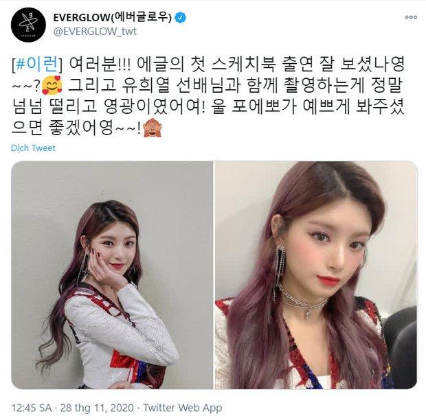 Netizen hoang mang trước sự biến mất kì lạ của nhóm nữ Kpop sau khi có thành viên nghi nhiễm Covid-19 - Ảnh 4.