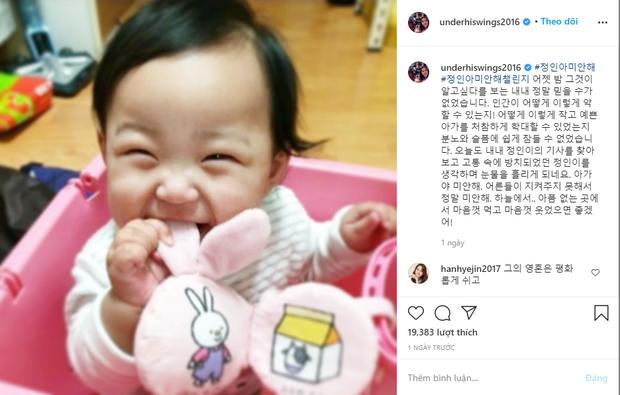 Jimin (BTS), mỹ nhân Vườn Sao Băng và dàn sao khiến cả xứ Hàn dậy sóng với lời xin lỗi bé gái 16 tháng tuổi bị bạo hành đến chết - Ảnh 5.