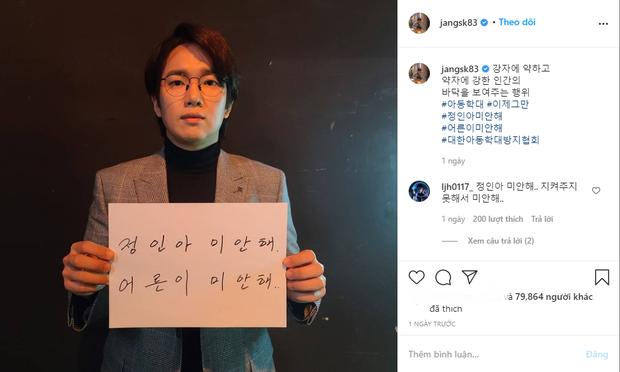 Jimin (BTS), mỹ nhân Vườn Sao Băng và dàn sao khiến cả xứ Hàn dậy sóng với lời xin lỗi bé gái 16 tháng tuổi bị bạo hành đến chết - Ảnh 8.