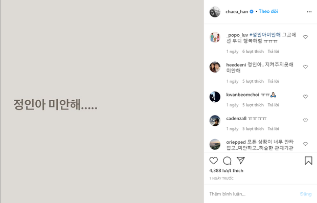 Jimin (BTS), mỹ nhân Vườn Sao Băng và dàn sao khiến cả xứ Hàn dậy sóng với lời xin lỗi bé gái 16 tháng tuổi bị bạo hành đến chết - Ảnh 9.