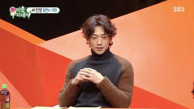 Bi Rain từng nhắn tin cầu cứu JYP vì không có tiền: Nhờ anh ấy mà mẹ tôi có thể sống thêm 2-3 tuần nữa - Ảnh 1.